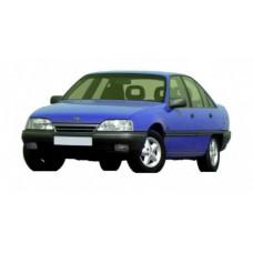 Автоковрики на Opel Omega A (1984 - 1994)
