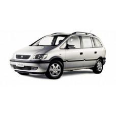 Автоковрики на Opel Zafira A (F75) (1999 - 2005)