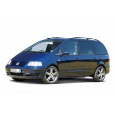 Eva коврики в автомобиль VW Sharan Передние коврики