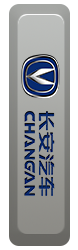 Автоковрики на Changan CS35 (2013 - ...)