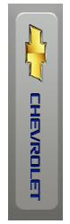 Автоковрики на Chevrolet Captiva II (2012 - 2016)