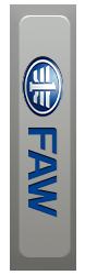 Автоковрики на Faw V5 sedan (2012 - ...)