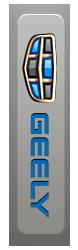Автоковрики на Geely Emgrand X7 (2011 - 2016)